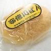 静岡のパン屋「クリタパン」
