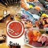 【オススメ5店】近江八幡市・東近江市(滋賀)にある寿司が人気のお店