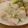 蒸し鶏のタルタルソース