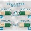 【本当?】体内にうつ改善効果物質がある!?胃薬にうつ病改善効果がある!?マジか?