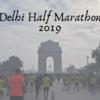【振り返り】2019年デリーハーフマラソン | インドでランニングは人気?大気汚染は大丈夫?