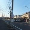 美しき地名 第12弾ー2 「パークタウン(横浜市・金沢区)」