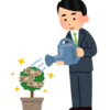 """株式投資の基本の""""キ"""""""
