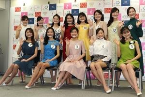 【ミス日本コンテスト】ファイナリスト13名をお披露目~ダイヤの原石たちは色とりどり