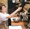 コーヒー豆屋の「開店指導」とレコールバンタンの「コーヒーロースト&ブリュー」コースで悩む