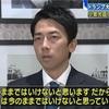 小泉進次郎大臣に学ぶ、セクシー昇進論文講座