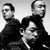 渋谷系の時代⑧United Future Organization