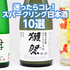 ハズさない「スパークリング日本酒」を選ぼう。日本酒マニアが教えるオススメの10本&おつまみ