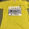 富山マラソン2018