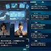 信長の野望201X「三好長慶スキル鍛錬」