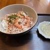 カンボジア料理「アンコールワット」@代々木