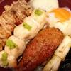 ランチで絶品焼き鳥丼を食べてきた〜!!!