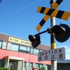 銚子電鉄の「今」を訪ねて (5)銚子電鉄「ぬれ煎餅駅」へ