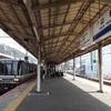 歩くまち・京都レールきっぷで乗り鉄 Ⅱ