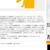 BABYMETAL VS 伊藤政則(セーソク)