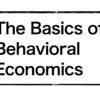 約40分の動画でよくわかる行動経済学の基礎