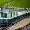 京電支線③3-2G運転214…平日ダイヤ(冬季)20210224