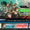 RPGツクールの現行STEAM版「RPGツクールMV」が期間限定で2525円だけど・・・