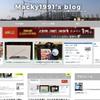 アドセンス広告の中央寄せとカラー設定【第10次ブログ改造計画】