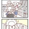 それぞれの落ち方【060】