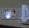 7/27 北海道牛乳159 肉餃子84(20%引き)他クレジット引落し色々