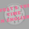 日常英会話の基本!英語で時間がうまく表現できない人もこれで大丈夫!時間の表現の基本解説