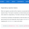 Dependency injection tokens