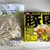 日清『豚園』という二郎系ジャンクフードはコンビニで販売しちゃいけない食べ物だった件!!家でアレンジを楽しむのもいいかもね!!