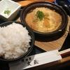 【鍛冶屋 文蔵】豚ロースカツの卵とじ定食 ¥780