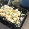 野菜の収穫。