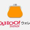 Yahoo!ウォレットアプリなら割り勘もできてささっと送金!