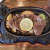 袋井市 ステーキハウスあんとれ メニューや営業時間まとめ!ランチのステーキがリーズナブルで美味い!