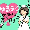 睦美さん暇なんだってよ。