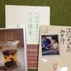 集え、香川の古本好きたちよ!(11/23ポリ裏ブックバザール@香川)