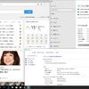 RaspberryPi3にWindows10 ARM版をインストールする【インストール編】(2019/04/12現在)