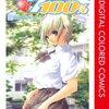 【青春漫画】いちご100%  西野つかさの胸アツな名言・名シーン10選を振り返る