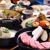 【オススメ5店】枚方・寝屋川・守口・門真(大阪)にある豆腐料理が人気のお店