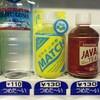 備忘録。大塚製薬 ビタミン炭酸飲料 MATCH。270mlペットボトル 130円。