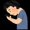 スマホを使う時に肩こり・首こりを感じる人はストレートネックが原因かも?!正しいスマホの持ち方も解説します!