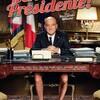 『ようこそ、大統領!』をNetflixで観てみよう