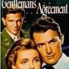 映画「紳士協定」を初めて観る