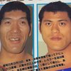 【四柱推命】ジャイアント馬場さん、アントニオ猪木さん