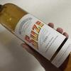 ピカソも愛した変わったお酒。ゲンチアナの根っこを使った『スーズ』がさっぱり涼しげでオススメ。