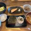 【軽井沢】御厨さんでお米が美味しい朝ごはん