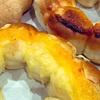 ミスタードーナツの「ポン・デ・ちぎりパン」の巻