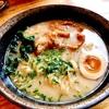 """【アトランタ旅行】日本的""""つけ麺""""をいただく!"""