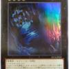 【遊戯王】環境で採用率の高いカードTOP10(エクストラデッキ編)
