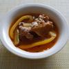18冊目『スープ』より2回めはケイジャンスパイスシチュー
