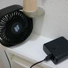 暑い夏にぴったり!外に持ち出せるシンプルでオシャレなUSB扇風機を2台購入。