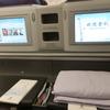 中国国際航空 CA787 北京→ヒースロー(ロンドン)ビジネスクラス搭乗記